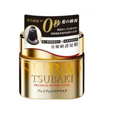 天使熊雜貨小舖~TSUBAKI思波綺 金耀瞬護髮膜180g  日本製  全新現貨