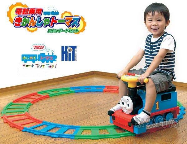@米米的窩@專業玩具租賃 THOMAS 湯瑪士電動小火車 湯瑪士歡樂電動小火車  騎乘車[玩具出租]