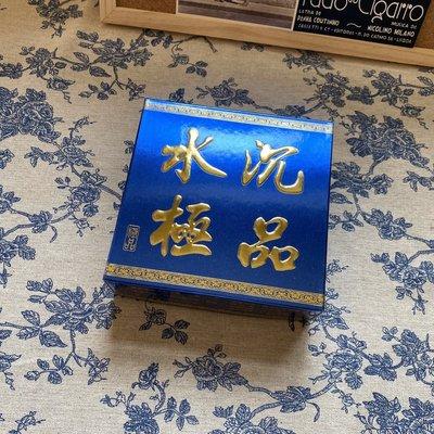 【佛讚嘆】星洲水沉24小時香環 藍盒