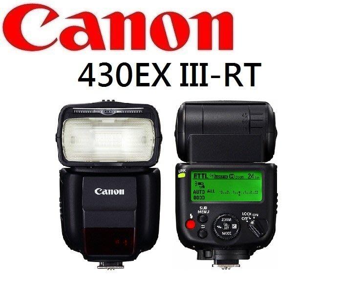 ((名揚數位)) Canon Speedlite 430EX III-RT 閃光燈 新介面設計 GN43 佳能公司貨