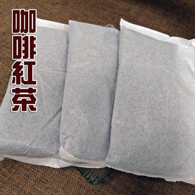 咖啡紅茶/麥香紅茶 免濾茶包 60克/包 營業用紅茶包 6包一組 現貨 另有整袋大包裝 【全健健康生活館】