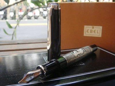 極稀有 EBEL & PELIKAN 百利金 M910 大銀雕 925純銀 Toledo (PF尖)18C 鋼筆