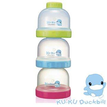 KUKU 酷咕鴨 疊疊樂 食物奶粉罐 (全新)