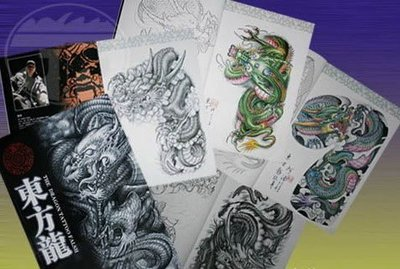 紋身手稿 東方龍東方龍紋身手稿 紋身過肩龍圖各種龍圖 彩圖對照書手稿正版專業紋身手稿
