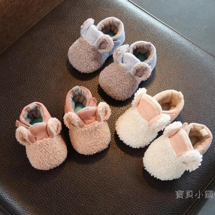嬰兒鞋襪秋冬軟底男女寶寶學步棉鞋子1歲6-12個月新生兒加厚保暖0