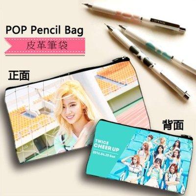 現貨!!Sana 湊崎紗夏 TWICE CHEER UP 筆袋 鉛筆盒 化妝包 收納袋,雙面不同圖案 美觀實用。B款