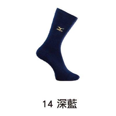 ☆現貨屋☆ Mizuno 美津濃 棒球襪 壘球襪 棒壘球中筒襪 12TX4U0116 寶藍 原價200打55折