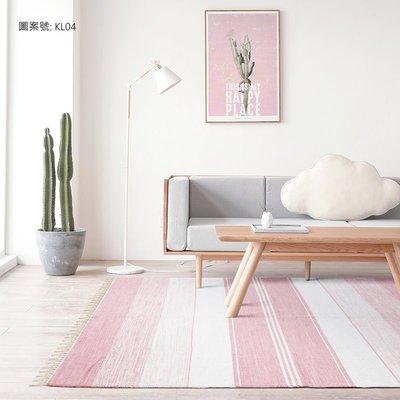 日式客廳地毯印度手工編織棉飄窗現代簡約...