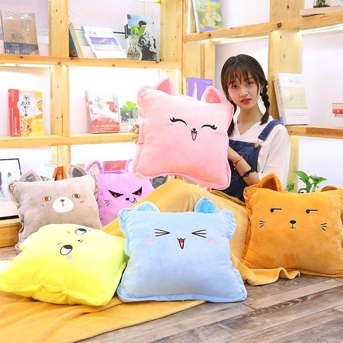 預售款-LKQJD-貓咪辦公室抱枕被子兩用靠枕沙發靠墊珊瑚絨毯子空調被枕頭三合一