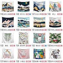 【贈掛鉤+燈飾】北歐風掛毯掛畫 寬200*高150 多款式可選 歐美熱賣掛布  ins拍攝布窗簾牆壁裝飾床包小銅板
