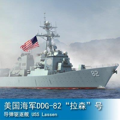 """小號手 1/700 美國海軍DDG-82""""拉森""""號導彈驅逐艦 83412"""
