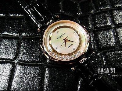 【靚錶閣】超薄素雅快樂鑽錶‧非蕭邦、CHOPARD