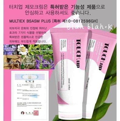 韓國 MEDIPICKME touch up 脫毛膏 除毛膏 150ml 韓國美妝節目推薦