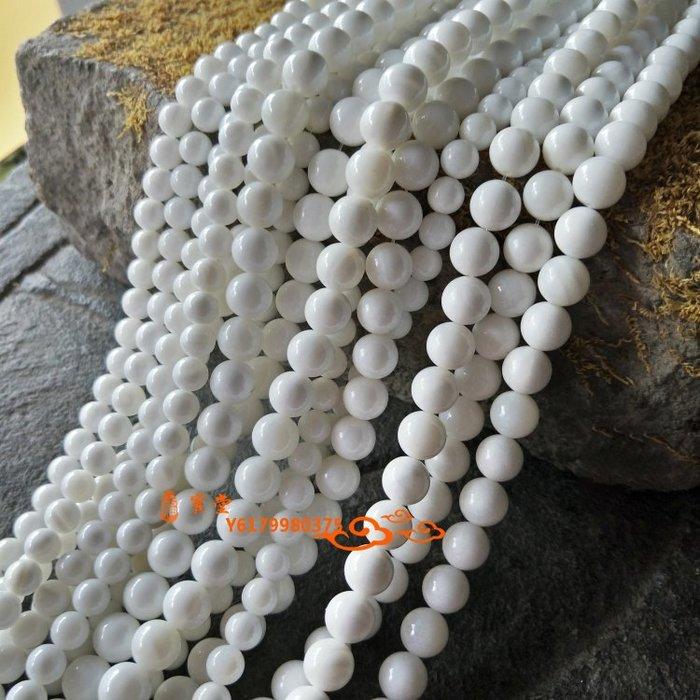 【福寶堂】天然深海優級貝殼散珠 半成品貝殼圓珠DIY手工飾品手鏈材料配件串
