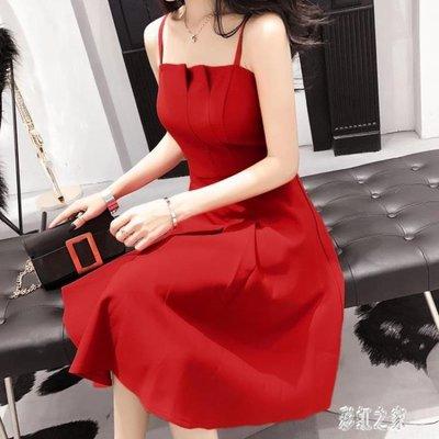 【Miosio】 中大尺碼吊帶裙 夏裝新款韓版女裝性感抹胸吊帶名媛連身裙紅色禮服裙MN-212136