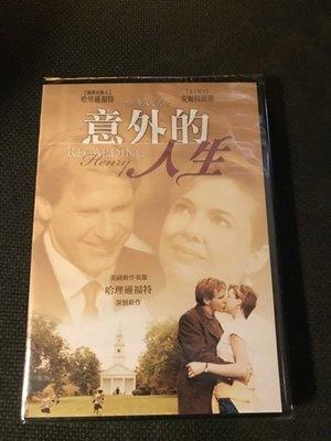 (全新公司貨)意外的人生 Regarding Henry DVD(得利公司貨)