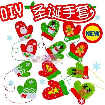 ♥粉紅豬的店♥耶誕節 聖誕節 不織布 ...