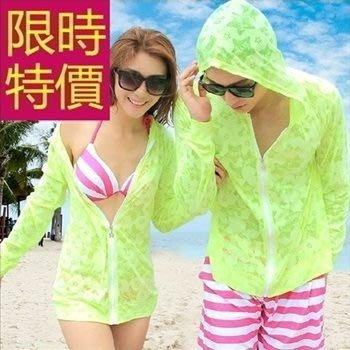 防曬夾克(單件)-防紫外線經典抗UV薄款情侶款外套5色57l121[獨家進口][巴黎精品]