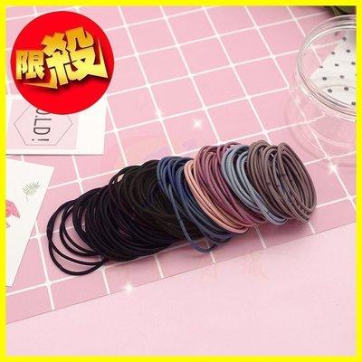 韓國韓版 飾品 高彈力 優質髮繩紮頭馬尾 橡皮筋頭繩 鬆緊帶髮圈 髮帶 彈力繩 髮束 髮箍