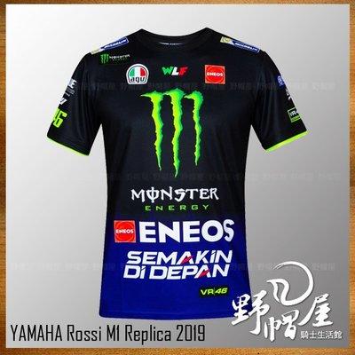 三重《野帽屋》MotoGp Rossi Sponsor Replica T-Shirt 羅西T恤。YAMAHA VR46