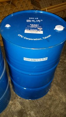 【中油CPC-國光牌】特級液壓油、AWS-68、AWS-46、AWS-32,200公升【液壓油壓系統】