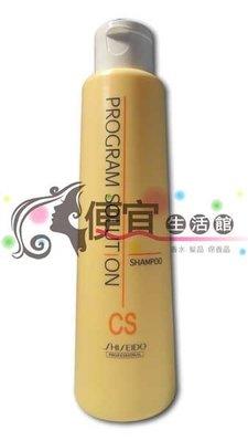 便宜生活館【洗髮精】SHISEIDO資生堂-PGS系列--CS洗髮精200ml--染與溫.熱塑燙專用