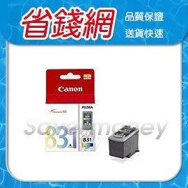 CANON CL-831 佳能原廠墨水 彩色 IP1880/IP1980/MP198/145/MX308/318
