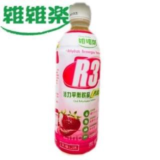 維維樂 R3活力平衡飲品Plus-草莓口味 500ml NEW
