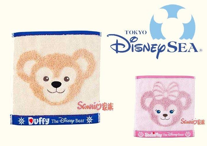 《東京家族》東京迪士尼樂園限定DUFFY達菲熊 雪莉玫 方巾 毛巾2選1