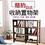 【夢想生活】- 日系簡約  3層6格90cm展示櫃 ...