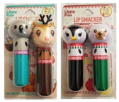 美國 Lip Smacker [ 聖誕佳節動物系列護唇膏 ] Lippy Pals 兩款可選 全新品