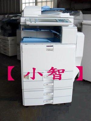 【小智】租售RICOH MP C3300 A3中文彩色多功能影印機(影印列印傳真掃瞄雙面網卡)