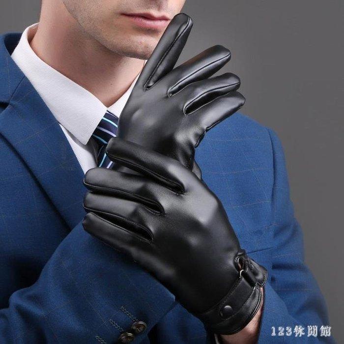 手套男冬季戶外機車摩托車開車騎行保暖加厚加絨防風觸屏皮手套男  AB5835