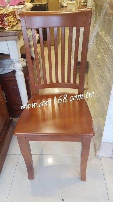 麥爾實木餐椅