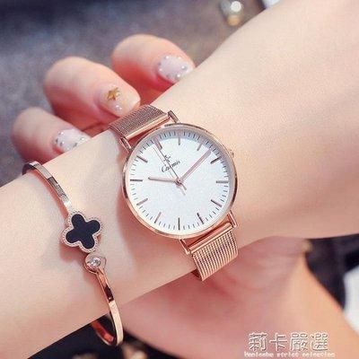 手錶女學生韓版潮流簡約時尚防水復古休閒女士手錶個性石英錶女錶QM