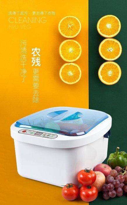 免運 可刷卡 保證正品 康道蔬果清洗機 KD-6001 12.8L 超聲波清洗機 去除異味 洗菜機 清洗蔬果 懶人洗菜