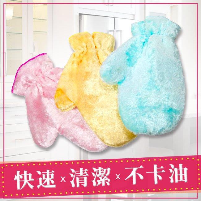 【神盾】防水去油手套/洗碗手套/清潔手套 神奇手套 媽媽的好幫手。顏色隨機(4支)