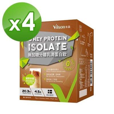 四盒入-無調味乳清蛋白飲-國寶拿鐵35g*6/盒