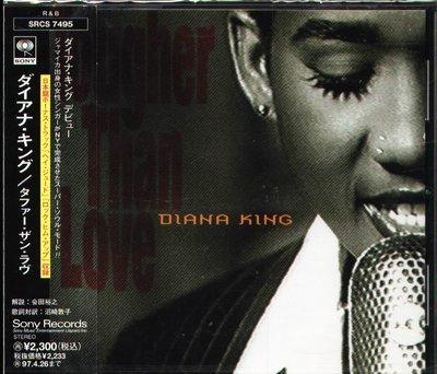 K - Diana King - Tougher Than Love - 日版 CD+2BONUS - NEW