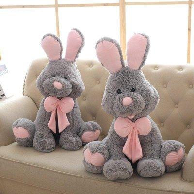 【德興生活館】美國costco超大兔邦尼兔公仔長耳兔毛絨玩具兔子兒童節生日禮物 兒童節禮物 情人節禮物