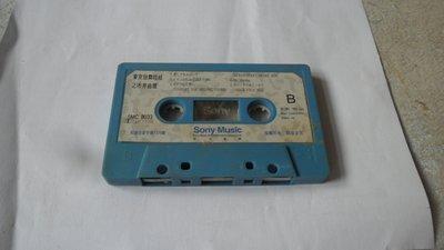 紫色小館-50--------Sony Music