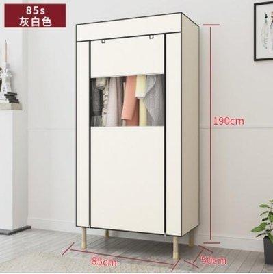 『格倫雅』勇拓者25MM管布衣櫃鋼管加粗加固雙人組裝簡易衣櫃布藝收納衣櫥(果)主圖款1^5508