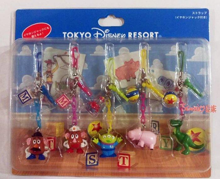 《東京家族》日本東京迪士尼玩具總動員三眼怪蛋頭先生粉紅豬手機吊飾組5 入