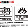 熱水器 強制排氣 能源效率2級 台灣製造 三年保固 熱水器16L 微電腦精準控制 恆溫舒適 愛菲爾EHS-3625