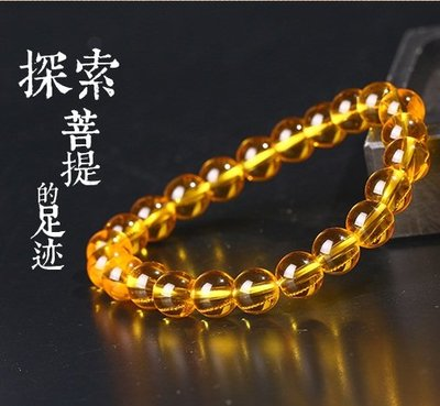 財運之石----黃水晶念珠/黃水晶手串主開運招財提升事業運勢(男女款式手鍊)14mm款