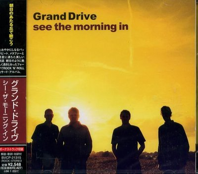 K - GRAND DRIVE - SEE THE MORNING IN - 日版 CD+1BONUS - NEW