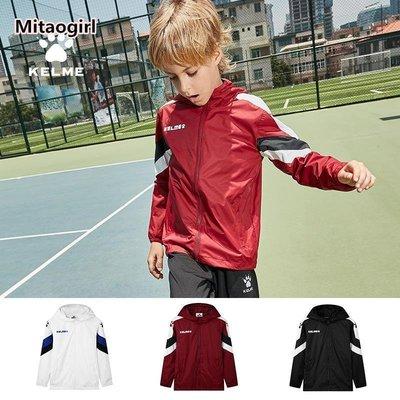 Mitaogirl運動外套 兒童足球風雨.衣男女小學生訓練外套防風防水運動風衣