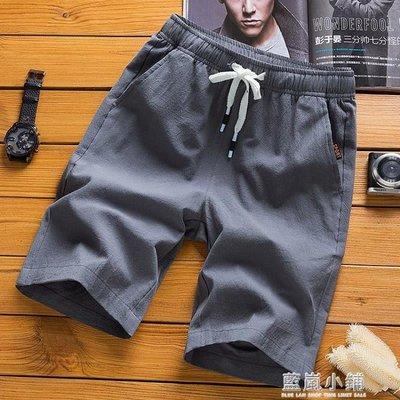 男士短褲夏天超薄款棉麻亞麻布五分褲5分三分3分運動休閒褲中褲潮