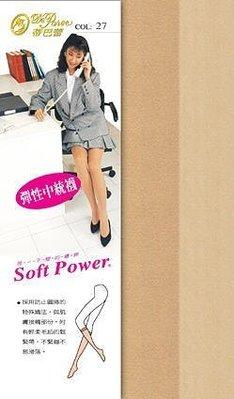 【美日愛買 現貨】台灣製 蒂巴蕾彈性中統襪 20/雙 *超取/自取/宅配*