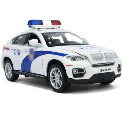 【小易百貨】車型模具 車模型 玩具  免運彩珀成真 X6公安警車原廠合金新品仿真模型兒童玩具可開門做工考究